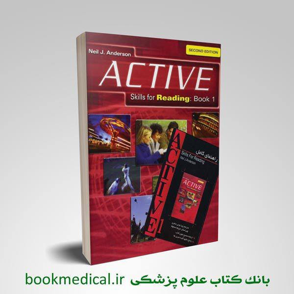 کتاب Active Skills for Reading 1