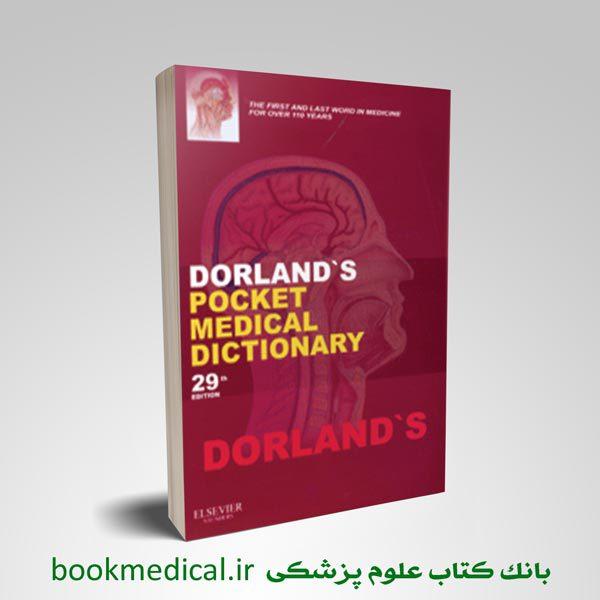 dorlands Pocket Medical Dictionary