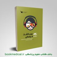 bookmedical-mockup3