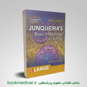 بافت شناسی جان کوئیرا 2021 Junqueira's Basic Histology - خرید جان کوئیرا زبان اصلی